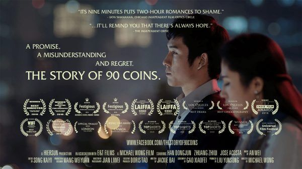 The Story of 90 Coins Official Poster