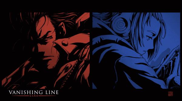 Garo - Vanishing Line Season 1 Episode 11 Kidnap - Title Card