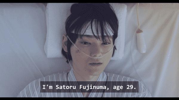 Netflix's ERASED Season 1 Episode 1 - Satoru - Yuki Furukawa