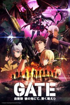 GATE poster from Crunchyroll's website