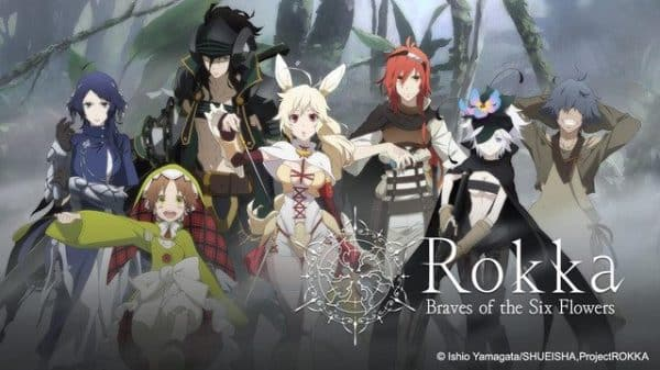 Rokka no Yuusha (Rokka - Braves of the Six Flowers): Season 1 - Advertisement