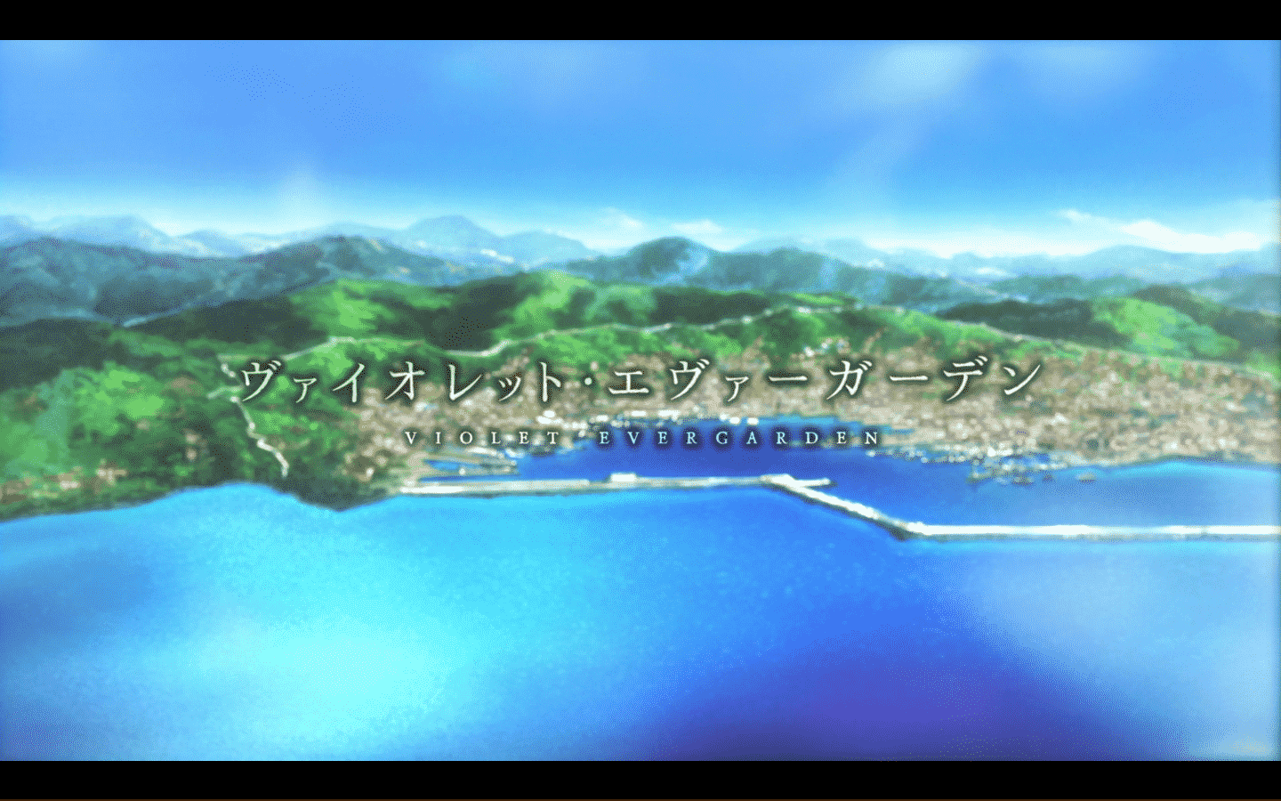 The title card for Violet Evergarden