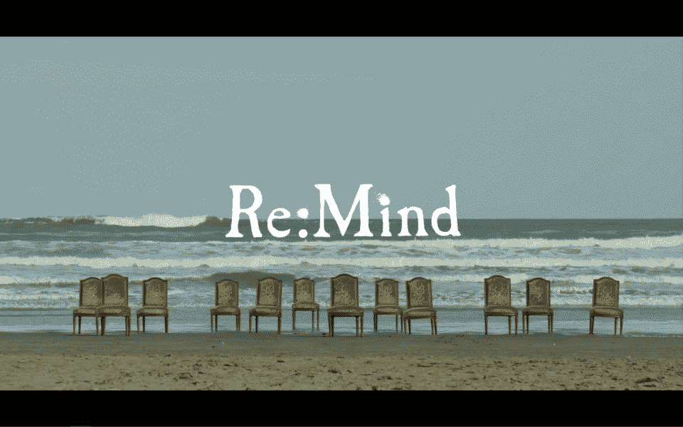 The title card for Re:Mind