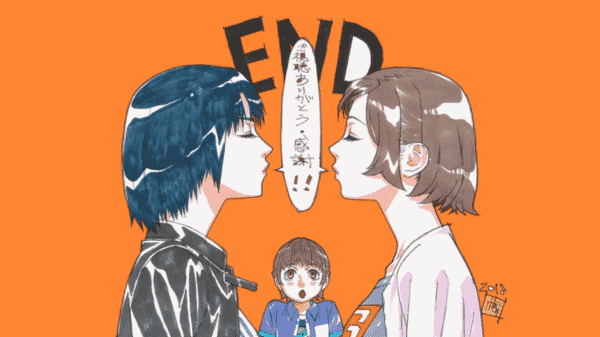 The end title image which makes it look like Majima and Juri will kiss, while Makoto watches, shocked, in the background.