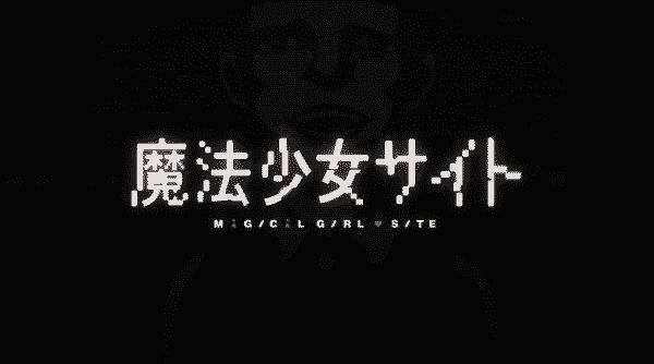Title card for magical girl site.