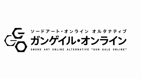 Title card for Sword Art Online (Alternative Gun Gale Online)