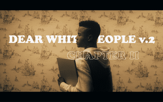 Dear White People Volume 2 title card featuring Reggie.