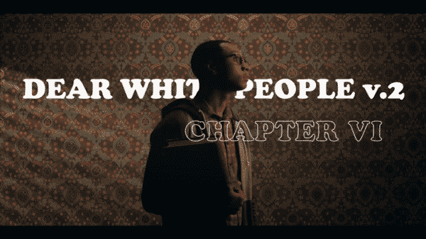 Title card for Lionel's second featured episode of Dear White People season 2.