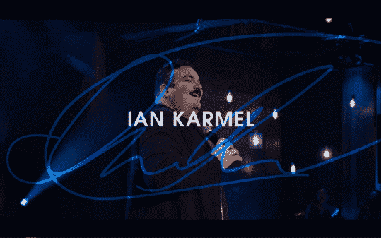Ian Karmel's title card for The Comedy Lineup - Part 1