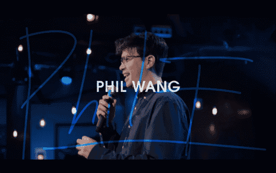 Phil Wang's title card for The Comedy Lineup - Part 1