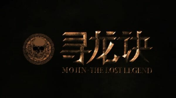 Mojin - The Lost Legend - Title Card