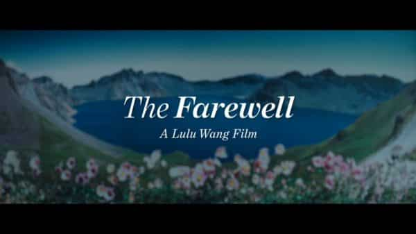 Title Card - The Farewell (2019)