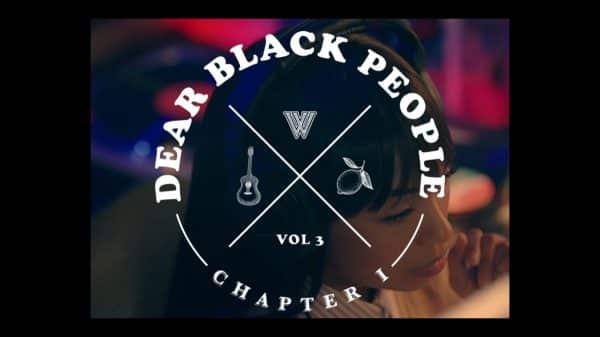 Title Card - Dear White People - Alternative World