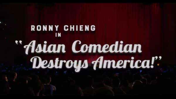 Title Card - Ronny Chieng Asian Comedian Destroys America (2019)