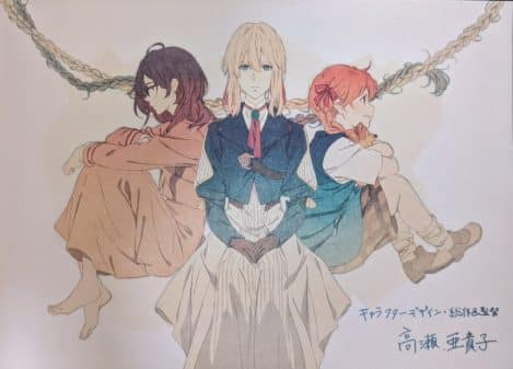 Promotional Material for Violet Evergarden I Eternity and the Auto Memory Doll
