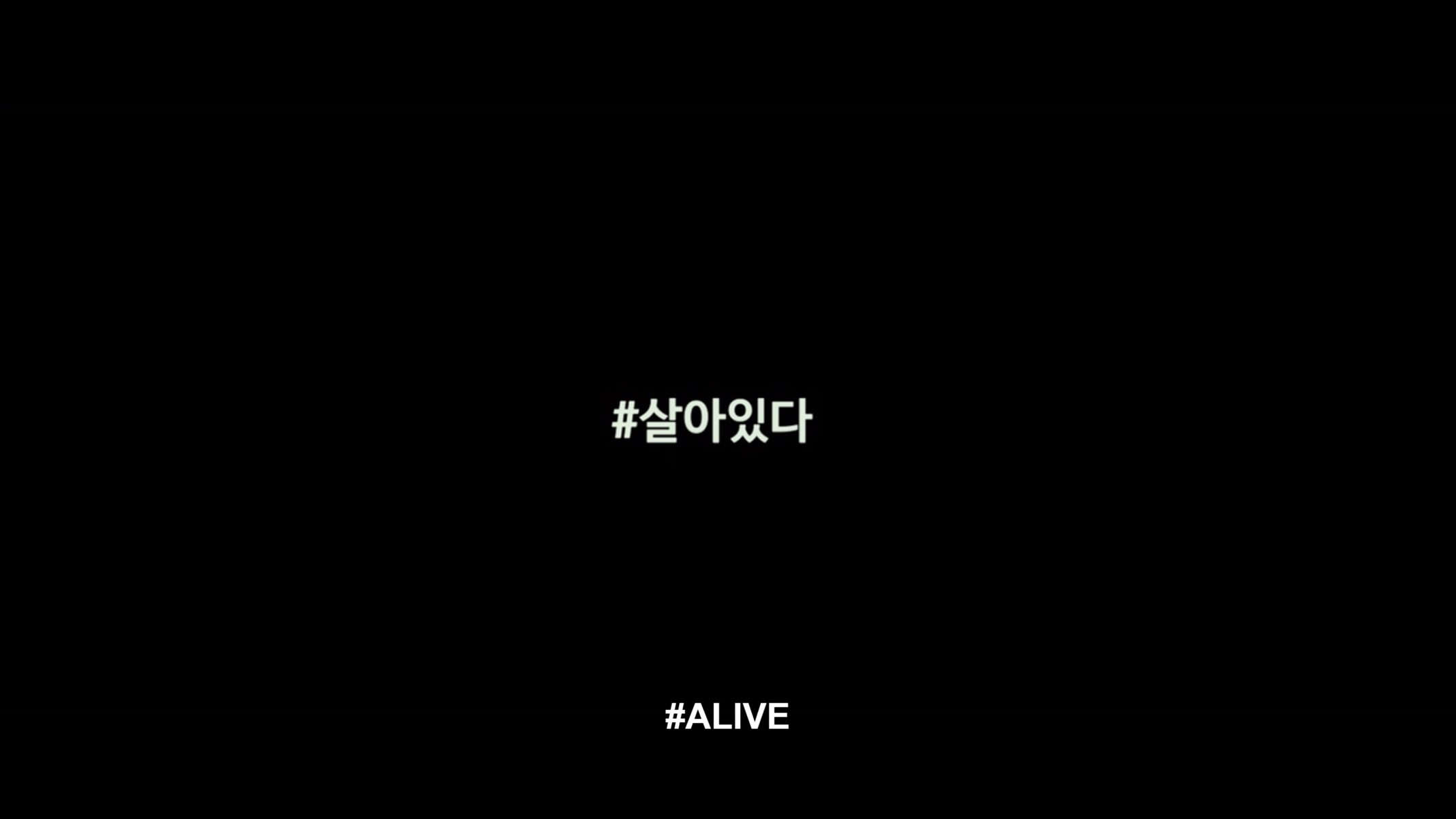 #Alive - Title Card