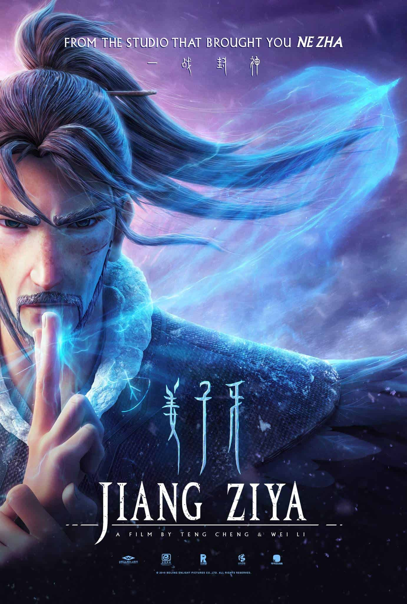 Jiang Ziya (2020) Movie Poster