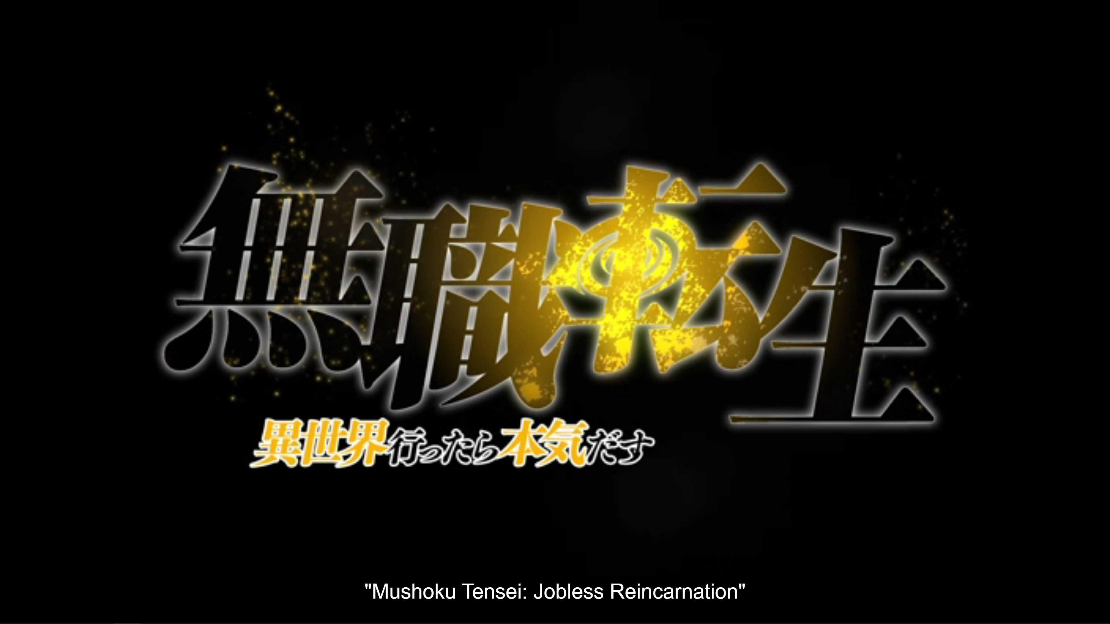 Title Card - Mushoku Tensei Jobless Reincarnation Season 1 Episode 1 Jobless Reincarnation [Series Premiere]
