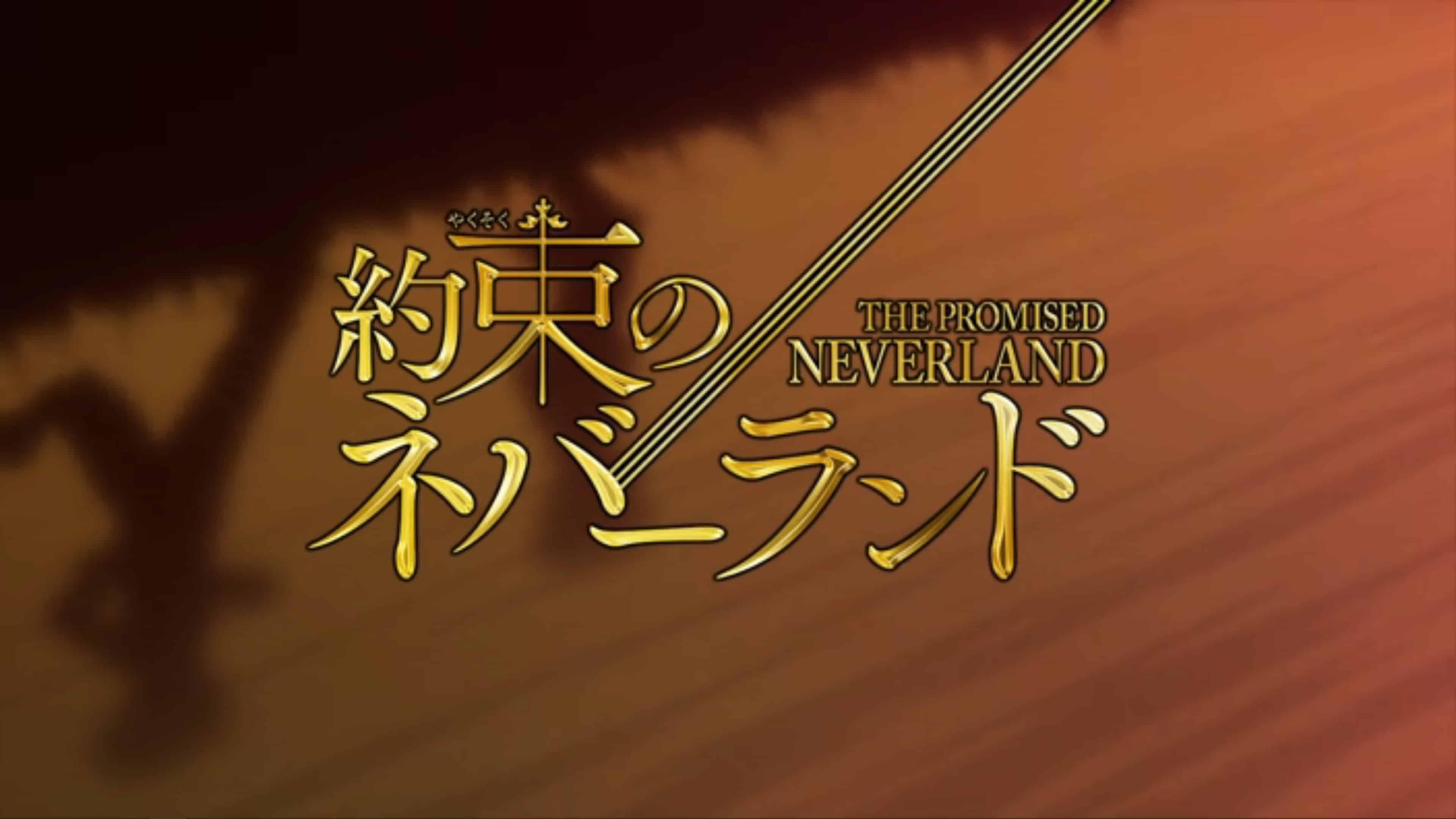 Title Card - The Promised Neverland Season 2
