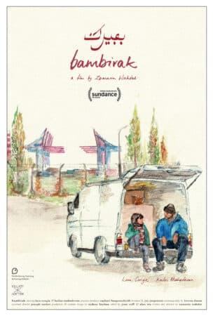 Bambirak - Poster