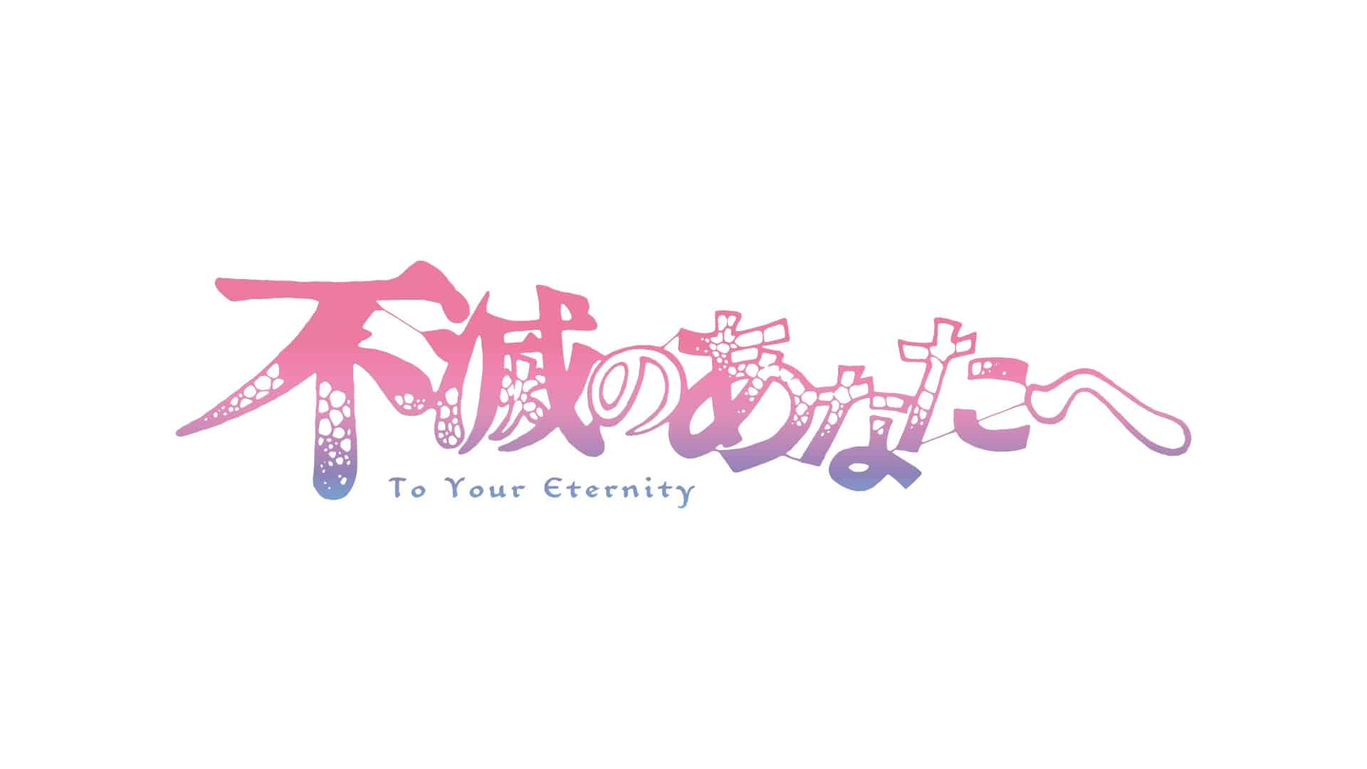 Title Card - To Your Eternity